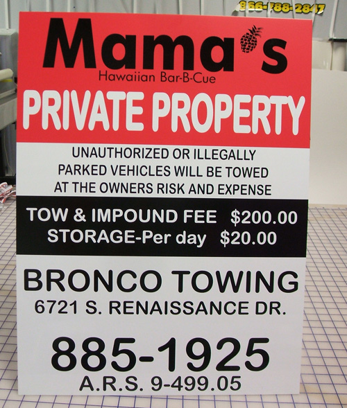 Mama's Hawaiian BBQ Private Property Signs - Innovative